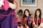 Vạch trần tội ác sau ánh hào quang showbiz Hàn: Nhiều nghệ sĩ bị quấy rối và bạo lực tình dục