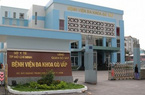 Vì sao nguyên giám đốc Bệnh viện đa khoa Gò Vấp không bị khởi tố hình sự?