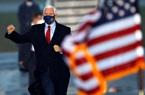 Phe ủng hộ Trump xông vào Quốc hội và bao vây gian Thượng viện, Phó Tổng thống Pence sơ tán an toàn