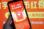 Trung Quốc muốn du khách quốc tế sử dụng đồng tệ số tại Thế vận hội Bắc Kinh 2022