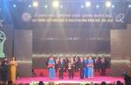 Phân bón Cà Mau nhận giải Vàng chất lượng quốc gia năm 2020