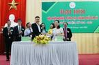 Đại hội Hội Khởi nghiệp sáng tạo Tam Kỳ lần I: Nhiều lễ ký kết hợp tác để phát triển