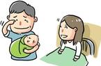 Điều kiện chồng được trợ cấp một lần khi vợ sinh con