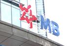MB mục tiêu lãi 1.100 tỷ đồng/tháng, bán vốn cho Viettel