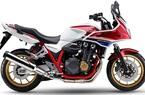 Honda CB1300 SUPER BOL D'OR là chiếc mô tô đẹp nhất?