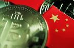 Bỏ Bitcoin mở đường cho đồng tiền mã hóa Nhân dân tệ, Trung Quốc toan tính điều gì?