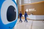 Ant Group của Alibaba tham gia thử nghiệm đồng tệ số của Trung Quốc