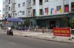 Video: Đà Nẵng gỡ bỏ phong tỏa khu chung cư 12T3 sau 21 ngày đoàn kết chống lại dịch