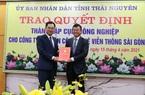 Thái Nguyên: Thành lập 2 cụm công nghiệp gần 300 tỷ đồng