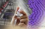 Triều Tiên lên án các nước vì dự trữ quá nhiều vắc xin
