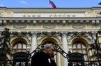 Đồng rúp kỹ thuật số của Nga sẽ là mối đe dọa lớn với Mỹ?
