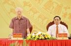Bộ Chính trị chỉ định Đảng ủy Công an Trung ương nhiệm kỳ mới