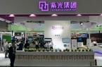 Nhiều lần vỡ nợ trái phiếu, tập đoàn CN hàng đầu Trung Quốc đứng trước yêu cầu bảo hộ phá sản