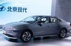 Hyundai Mistra EV 2021 sẽ có giá 637,03 triệu đồng