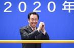 Nợ chồng nợ chất, nhà phát triển BĐS lớn nhất Trung Quốc phải tìm cách bán tài sản