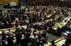 Đại hội đồng Liên hợp quốc thông qua nghị quyết về Ukraine