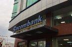 Các ngân hàng chia cổ tức năm 2017 thế nào?