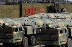"""5 cú nhảy vọt về vũ khí hiện đại của Trung Quốc khiến Mỹ lo """"sốt vó"""""""