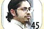 Hé lộ sổ tay huấn luyện al-Qaeda bằng tiếng Anh