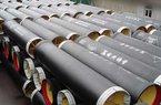 Đường ống nước sông Đà 2: Tạm dừng ký hợp đồng với công ty TQ