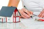 Nhiều khoản vay tiêu dùng đổ vào bất động sản và chứng khoán