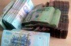 Huế: Tìm người bỏ quên số tiền lớn tại cây ATM