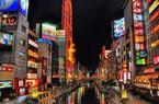 Nhân tố nào khiến Nhật Bản trở thành cường quốc thế giới?