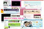 Siết quản lý trang thông tin điện tử, mạng xã hội