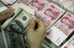 Trung Quốc đã bắt đầu chiến tranh tiền tệ với Mỹ?
