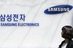 Tập đoàn Samsung nhận giấy chứng nhận đầu tư tại Khu Công nghệ cao TP HCM