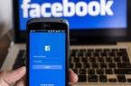 Những mẹo và thủ thuật cần thiết cho Facebook trong năm 2018 (Phần 1)