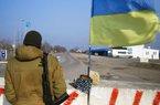 Ukraine chuẩn bị trừng phạt Nga