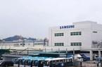 Samsung đóng cửa nhà máy tại Trung Quốc tác động đến 2 nhà máy ở Việt Nam?