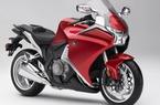 """CBR1000RR sẽ là """"chuột bạch"""" cho thiết kế đột phá vừa được Honda đăng ký"""
