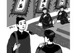 """Ai được mệnh danh là """"ông thánh thơ ngông"""" trong sử Việt?"""