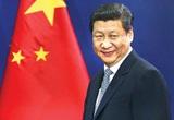 Trung Quốc tung gói giải cứu kinh tế lớn chưa từng có