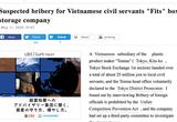 Chân dung Công ty Tenma Nhật Bản nghi hối lộ quan chức thuế, hải quan Việt Nam