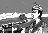 Nữ hoàng duy nhất trong lịch sử vương triều phong kiến Việt Nam là ai?