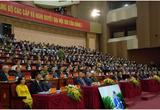 Đại hội Đảng bộ tỉnh Bắc Ninh: Bầu 48 đồng chí vào Ban Chấp hành