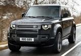 Land Rover Defender V8 2022 ra mắt, giá từ 97.000 USD