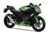 BS6 Kawasaki Ninja 300 ra mắt, giá chỉ 101 triệu đồng