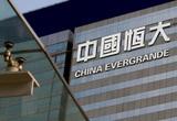 PBOC: China Evergrande là nhà phát triển BĐS duy nhất nợ nần chồng chất, các công ty BĐS khác vẫn lành mạnh