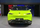 Hycan Z03 - mẫu xe nhỏ gọn, giá chỉ từ 473 triệu đồng