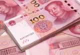 Dự trữ tiền gửi ngoại tệ của Trung Quốc lần đầu vượt 1 nghìn tỷ USD