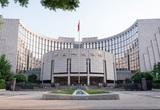 Trung Quốc tuyên bố sẽ tiếp tục tăng sức ép với tiền điện tử