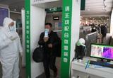 Trung Quốc có nguy cơ khốn đốn vì biến thể delta