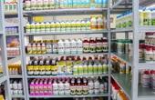 Đề xuất bán hơn 250 tấn thuốc bảo vệ thực vật tồn kho