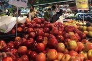 Cẩn trọng trái cây nhập khẩu cũng chứa chất cấm