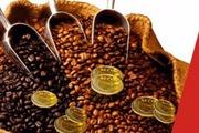 Giá cả thị trường hôm nay (29.5): Đầu cơ tăng mua đẩy giá cà phê cuối tuần tăng vọt