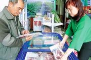 Mô hình thịt lợn sạch từ trang trại đến bàn ăn ở Thái Bình